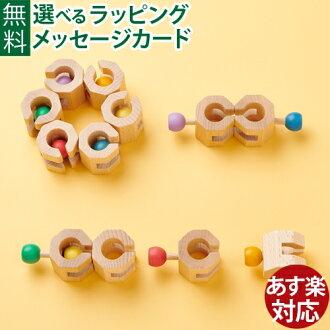 脳トレエド・インターGENI木のおもちゃ/知育玩具Cobit-12pieces-3歳ブロック積み木【おうち時間子供】