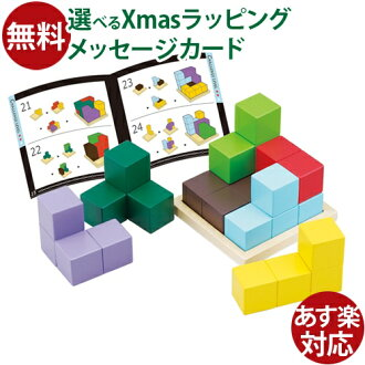 【脳トレ認知症予防】エド・インター木のおもちゃ/知育玩具賢人パズル誕生日【P】