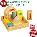 木のおもちゃ 積み木 エドインター 音いっぱいつみき 知育玩具 おうち時間 クリスマス プレゼント 子供