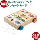 木のおもちゃ 積み木 エドインター デザインつみき 誕生日 1歳 おうち時間 クリスマス プレゼント 子供
