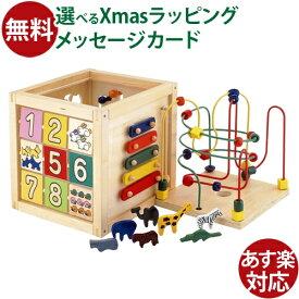 木のおもちゃ 知育玩具 エドインター 森のあそび箱 誕生日 1歳 男女 おうち時間 クリスマス プレゼント 子供