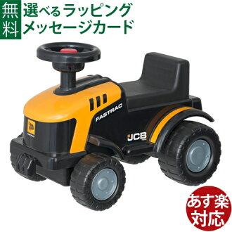 【乗用玩具】HTIJCBトラクターライドオンごっこ遊び【おうち時間子供】