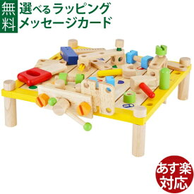 木のおもちゃ 知育玩具 大工 アイムトイ社 カーペンターテーブル ごっこ遊び ままごと 誕生日 3歳 おうち時間 子供 こどもの日