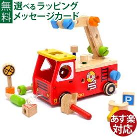 型はめ I'm TOY アイムトイ アクティブ消防車 出産祝い 木のおもちゃ 知育玩具 2歳 おうち時間 子供 入園 入学