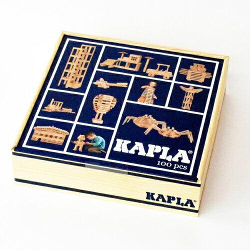 【積み木】 ブロック 知育玩具 正規輸入品・小冊子のおまけ付 積み木・ブロック KAPLA・カプラ100 誕生日 2歳【 入園卒園 入学卒業 お祝い】【P】【kd】