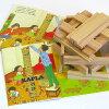 블록 지육 완구 정규 수입품・소책자의 덤 첨부 집짓기 놀이・블록 KAPLA・커플러 100 생일 2 세출산 축하