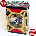 積み木 ブロック おもちゃ大賞 国内正規品・小冊子のおまけ付 積み木 知育玩具 ブロック KAPLA・カプラ200 誕生日 2歳…