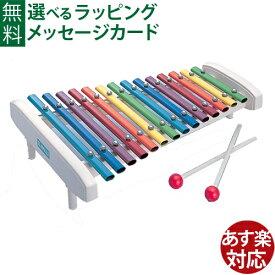 楽器玩具 河合楽器 カワイ パイプシロホン14S お誕生日 3歳 【入園 入学】