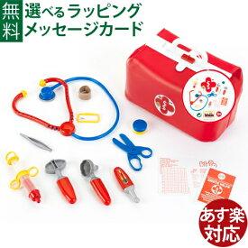 ままごと ごっこ遊び・ままごと Klein クライン社 ドクターバッグ お誕生日 3歳:女 知育玩具 おうち時間 子供 こどもの日