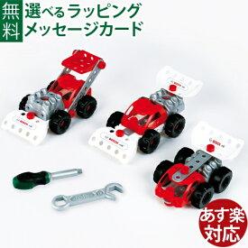 ビルダー 大工 Klein クライン社 ボッシュ 3in1 レーシング お誕生日 3歳 知育玩具 おうち時間 クリスマス プレゼント 子供