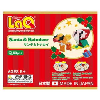 LaQ(ラキュー)ダイナソーワールドディノキングダム【クリスマスプレゼント子供】【c】【】