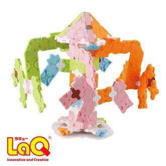 【数量限定】LaQラキューボーナスセット2018パーツ増量知育玩具ブロック【P】