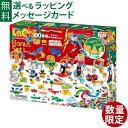 LaQ ラキュー ボーナスセット2020 パーツ増量 知育玩具 5歳 ブロック おうち時間 子供