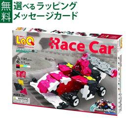LaQ ラキュー ハマクロンコンストラクター レースカー お誕生日 7歳:男【初節句 女の子】