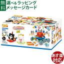 LaQ ラキュー basic ベーシック 801 知育玩具 5歳 ブロック
