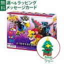 【おまけ付き クリスマスツリー】LaQ ラキュー ミスティカルビースト キメラ【知育玩具】