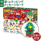 LaQラキューボーナスセット2020パーツ増量知育玩具5歳ブロックおうち時間子供