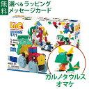 【おまけ付き カルノタウルス】LaQ ラキュー basic ベーシック 511 650+30pcs ブロック 知育玩具 5歳
