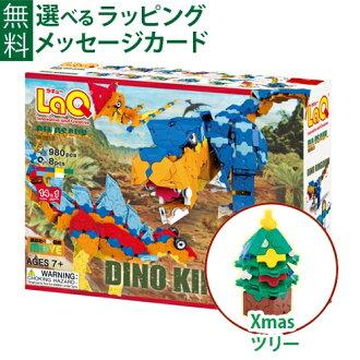 【おまけ付きクリスマスツリー】LaQラキューダイナソーワールドディノキングダム