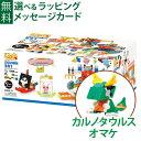 【おまけ付き カルノタウルス】LaQ ラキュー basic ベーシック 801 知育玩具 5歳 ブロック