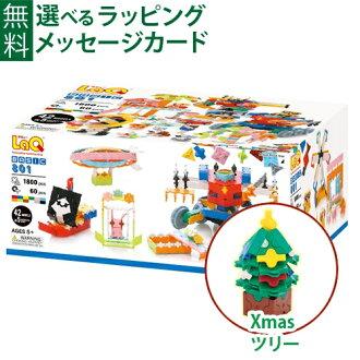 知育玩具ブロックLaQベーシック801ラキュー【節句入園卒園入学】【P】