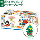 【おまけ付き クリスマスツリー】LaQ ラキュー basic ベーシック 801 知育玩具 5歳 ブロック【クリスマスプレゼント 子供】