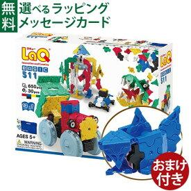 おまけ付き サメ すぐ使えるクーポン配布中 LaQ ラキュー basic ベーシック 511 650+30pcs ブロック 知育玩具 5歳 小学生 日本製 おうち時間 子供