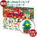 おまけ付き クリスマスツリー LaQ ラキュー ボーナスセット2020 パーツ増量 知育玩具 5歳 ブロック おうち時間 子供