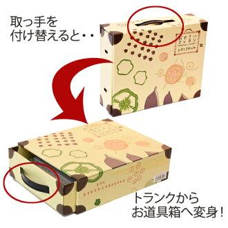 【クレヨンぬりえ】mizuiro2019おやさいクレヨン2WAY紙製トランクセット