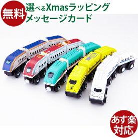 木製レール ポポンデッタ mokuTRAIN モクトレイン 新幹線 5種セット(001-002-003-004-028)おうち時間 クリスマス プレゼント 子供