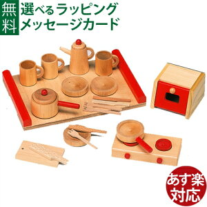 ままごと キッチン 木製 日本製 ニチガン オーブントースターセット お誕生日 知育玩具 3歳 女 おうち時間 子供