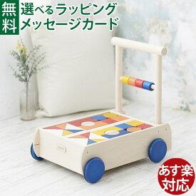 ニチガンオリジナル つみきぐるま 木のおもちゃ 積み木 お誕生日 1歳:男 お誕生日 1歳:女【kd】
