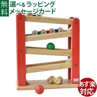 【木のおもちゃクーゲルバーン】アトリエ・モックくるくるスロープ2【あす楽対応】【ポイント5倍】