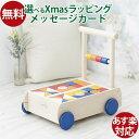 木のおもちゃ 日本製 ニチガン つみきぐるま 積み木 お誕生日 1歳 男の子 女の子 おうち時間 クリスマス プレゼント …
