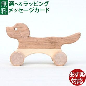 일본제 오크 빌리지・Oak Village 동나무・무도장의 개・친생일 1세:남자 생일 1세:여자 출산 축하 생일 기프트