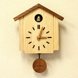 【時計 壁掛け 鳥】オークヴィレッジ・Oak Village カッコークロック 森の巣箱 新築祝い カッコー時計 振り子 鳩時計 ギフト【P】【kd】