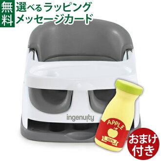【ベビーチェアブースターシート】ingenuity(インジェニュイティ)ベビーベース3.0(グレー)【ローチェア】【出産祝い】