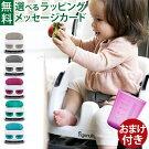 正規品ingenuity(インジェニュイティ)ベビーベース3.0ベビーチェアローチェア出産祝いおうち時間子供