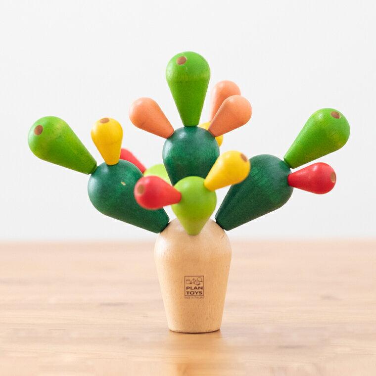 【木のおもちゃ】【木のおもちゃ】プラントイの木のおもちゃ Plantoys ゲーム サボテンバランスゲーム お誕生日 3歳:男 お誕生日 3歳:女