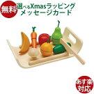 木のおもちゃプラントイ詰め合わせフルーツ&ベジタブルままごとキッチンセット