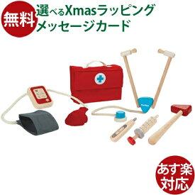 お医者さんごっこ おもちゃ 木のおもちゃ Plantoys ドクターセット お誕生日 1歳:男 女 おうち時間 クリスマス プレゼント 子供