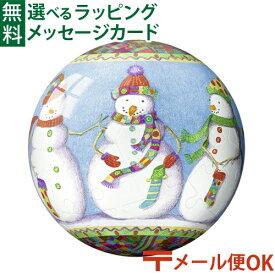 【定形外OK】【パズル オーナメント】 Ravensburger ラベンスバーガー 3Dパズル クリスマス スノーマン(数量限定)54ピース