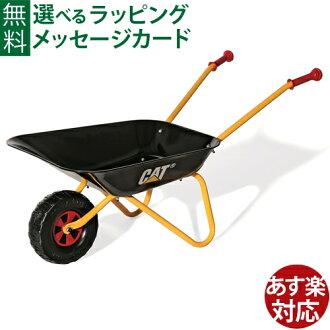 rollytoysロリートイズクラシックサマーCAT一輪車バロー【正規輸入品】