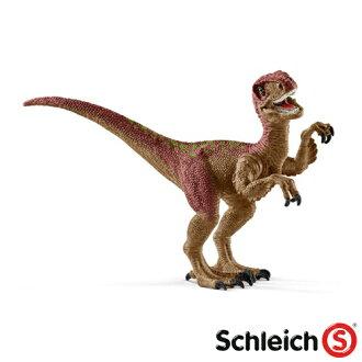【シュライヒ恐竜】schleichシュライヒ巨大恐竜の骸骨トラップ【013720】【ごっこ遊び】【節句入園卒園入学】【P】