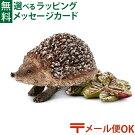 【動物フィギュア】schleichシュライヒハリネズミ【ごっこ遊び】【c】【】