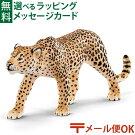 【動物フィギュア】schleichシュライヒヒョウ【ごっこ遊び】【c】【】