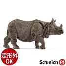 schleichシュライヒ動物フィギュアインドサイ【020841】【ごっこ遊び】【P】