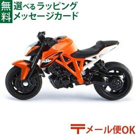 【定形外郵便OK】【ミニカー】siku(ジク)SIKU KTM 1290 スーパーデューク R BorneLund(ボーネルンド )【ごっこ遊び】【P】【kd】