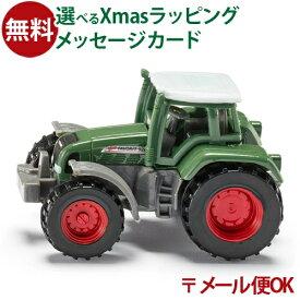 メール便OK siku(ジク)SIKU フェント ファボリット 926 バリオ トラクター BorneLund(ボーネルンド )ミニカー ごっこ遊び おうち時間 クリスマス プレゼント 子供
