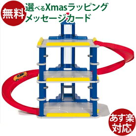 siku(ジク)SIKU WORLD パーキングタワー BorneLund(ボーネルンド )ミニカー ごっこ遊び おうち時間 クリスマス プレゼント 子供